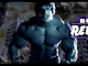 hulk-gallery-banner