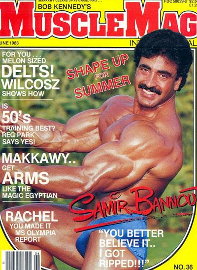 samir-bannout-002